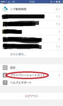 S_4909369949420.jpg